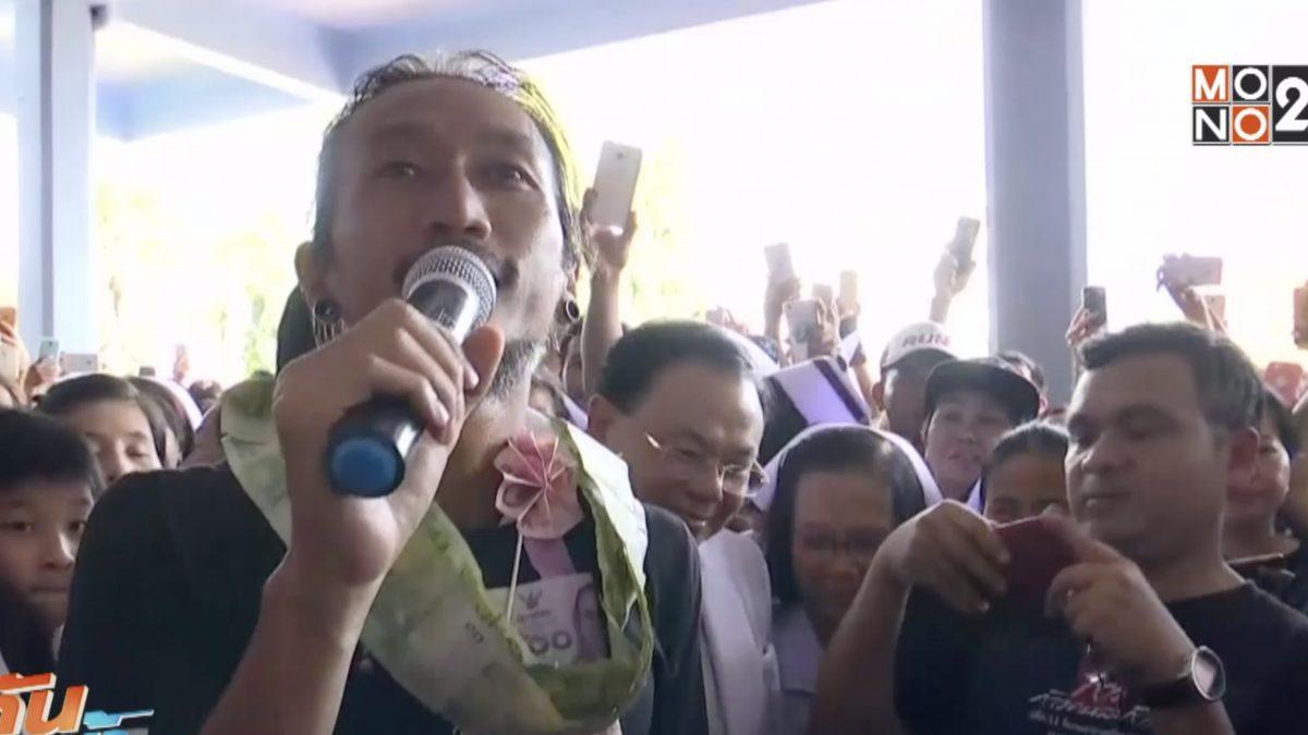 """""""ตูน บอดี้สแลม"""" ฮีโร่ขวัญใจคนไทยทั้งประเทศ"""