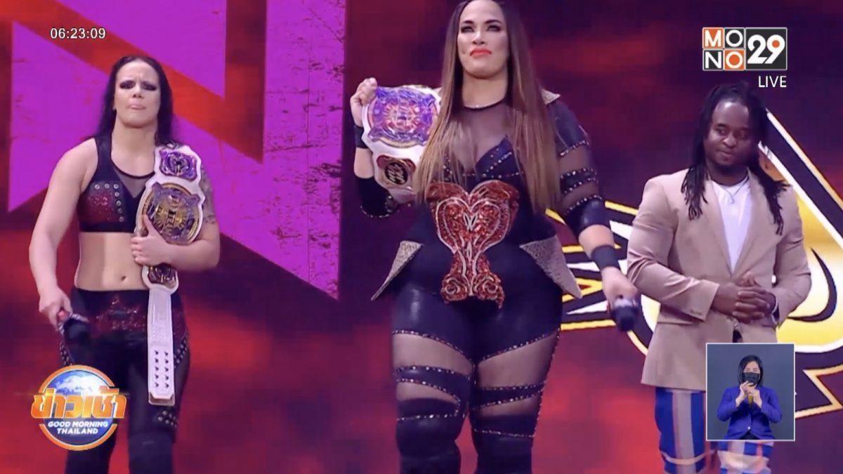 การถ่ายทอดสดมวยปล้ำ WWE และรายการ SmackDown