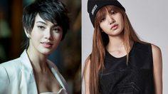 ใหม่ ดาวิกา และ ลิซ่า BLACKPINK  2 สาวไทย ติดอันดับ ผู้หญิงหน้าสวยที่สุดในโลก ปี 2016