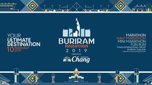 'บุรีรัมย์ มาราธอน 2019' ชวนนักวิ่งร่วมจารึกประวัติศาสตร์ก้าวสู่ 'บรอนซ์ เลเบิล'