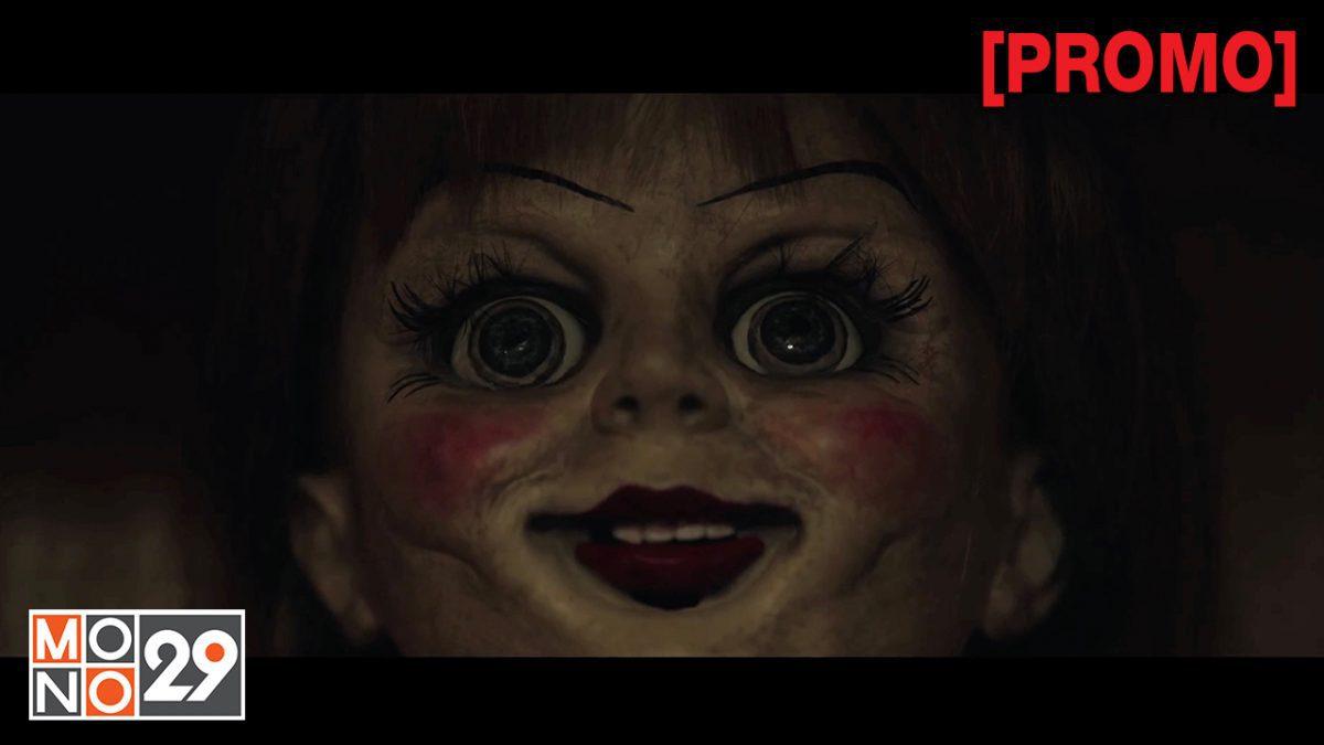 Annabelle แอนนาเบลล์ ตุ๊กตาผี [PROMO]