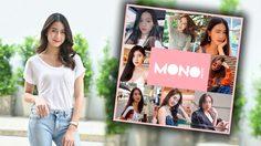 8 สาว วีเจ MONO29 แจกความสดใส! ส่งต่อความห่วงใยในเพลง พ.ร.ก. เพราะรักกัน