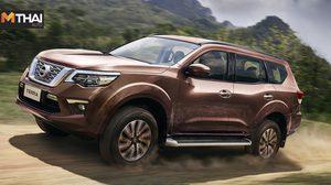 Nissan Terra 2018 ใหม่ รถอเนกประสงค์ บุกเข้าไทยเดือนสิงหาคมนี้
