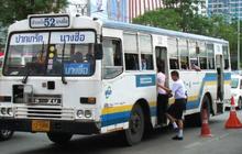 จัดรถเมล์ฟรีร่วมพิธีมหามงคลบำเพ็ญพระราชกุศลฯ