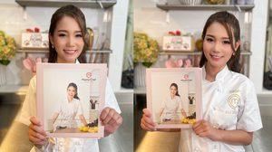 เป่าเป้ แชมป์มาสเตอร์เชฟ ออล สตาร์ส ประเทศไทย ถ่ายทอดตัวตนผ่าน Cookbook