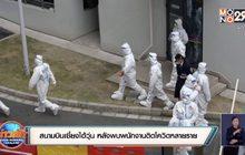 สนามบินเซี่ยงไฮ้วุ่น หลังพบพนักงานติดโควิดหลายราย