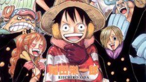 One Piece เล่ม 67 ทำลายสถิติยอดตีพิมพ์ครั้งแรกของตัวเองอีกแล้ว!