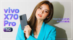vivo X70 Pro 5G สวยสะกดทุกขณะ กับนิยามบทใหม่แห่งการถ่ายภาพ