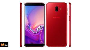 Samsung Galaxy J4+ และ J6+ จ่อได้อัพเดต Android Pie พร้อม One UI เร็วๆ นี้