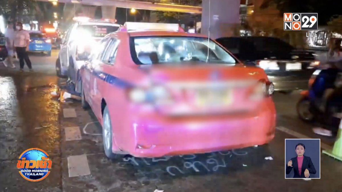 ระทึก! แท็กซี่ขับรถชนดะหนีเอาตัวรอดถูกชายเมาใช้มีดทำร้าย