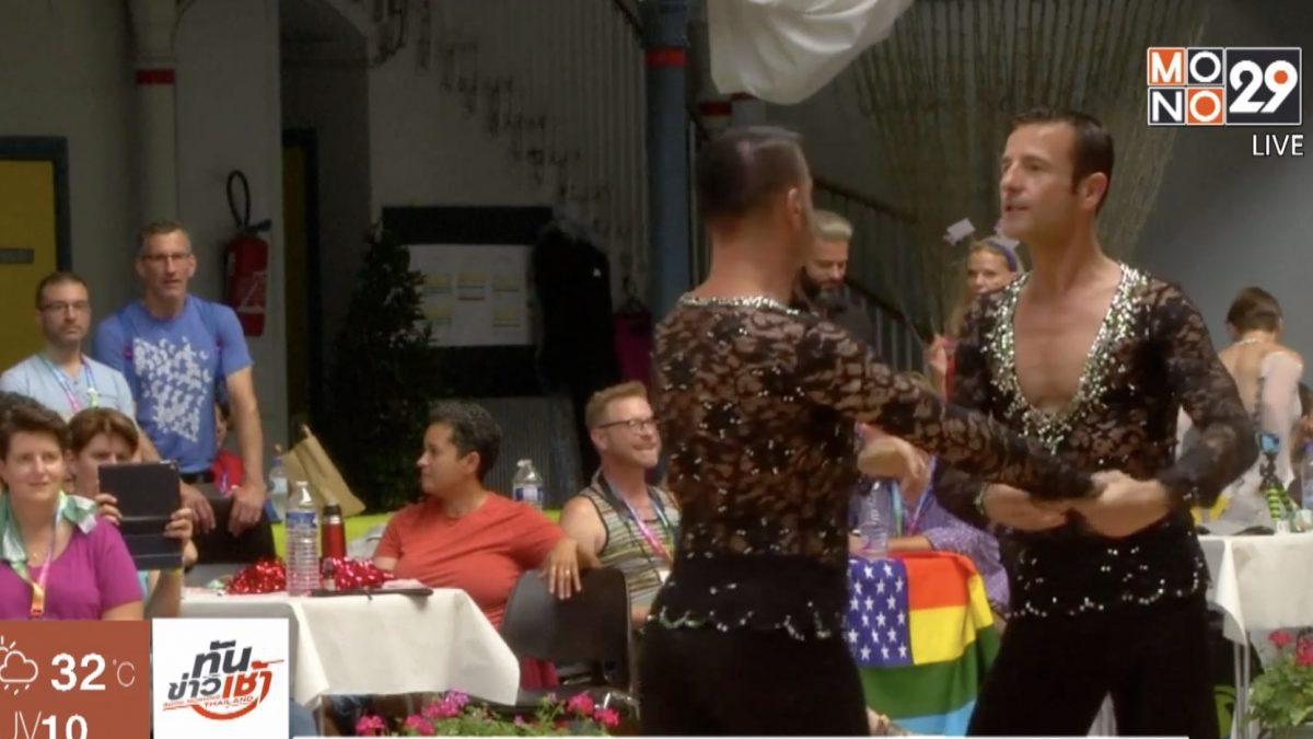 นักเต้นรำเพศเดียวกันแห่เข้าร่วม Paris Gay Games