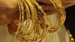 ทอง เปิดตลาดปรับขึ้น 50 บาท