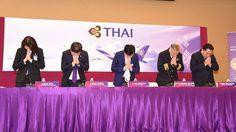ผลสอบสวนข้อเท็จจริงออกแล้ว กรณีบินไทย TG971 ดีเลย์ 2 ชั่วโมงครึ่ง