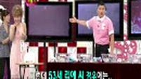 090718 Star King - SNSD (6/7)