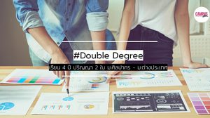 Double Degree