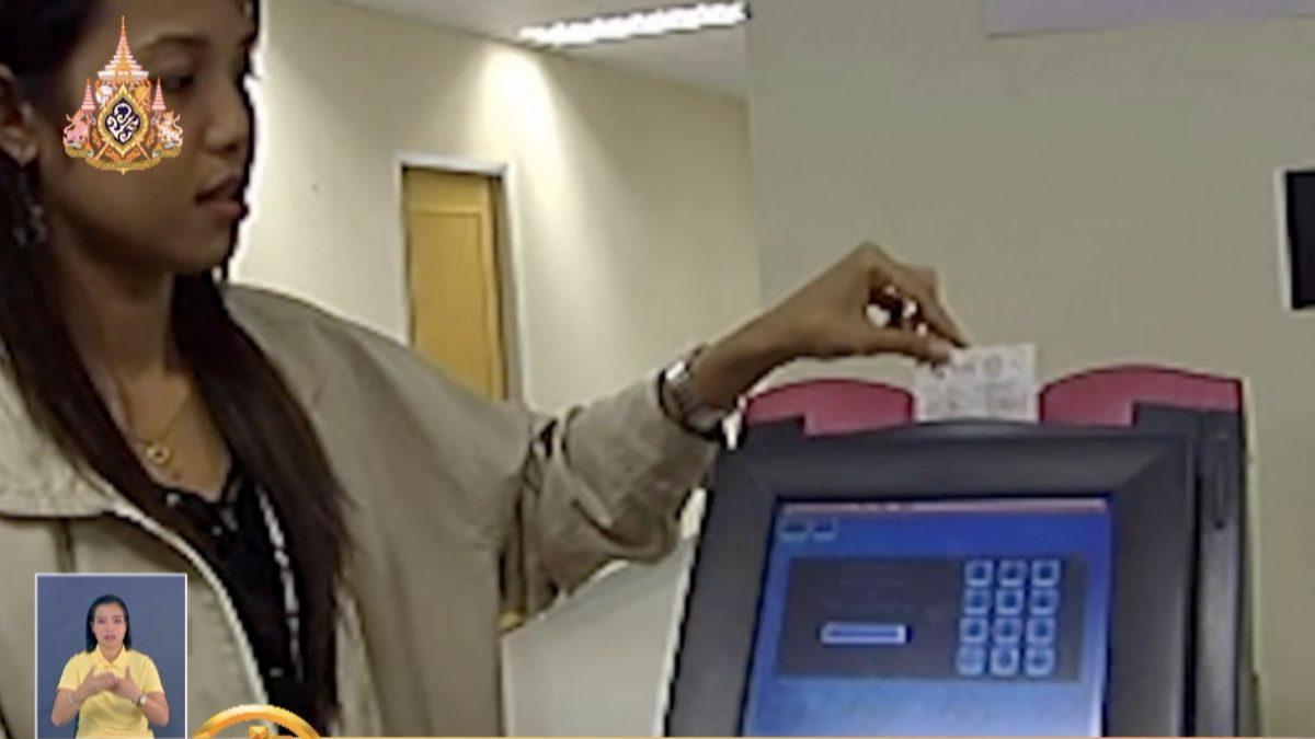 นักวิชาการชี้หวยออนไลน์ทำคนไทยหมกมุ่นเสี่ยงโชค