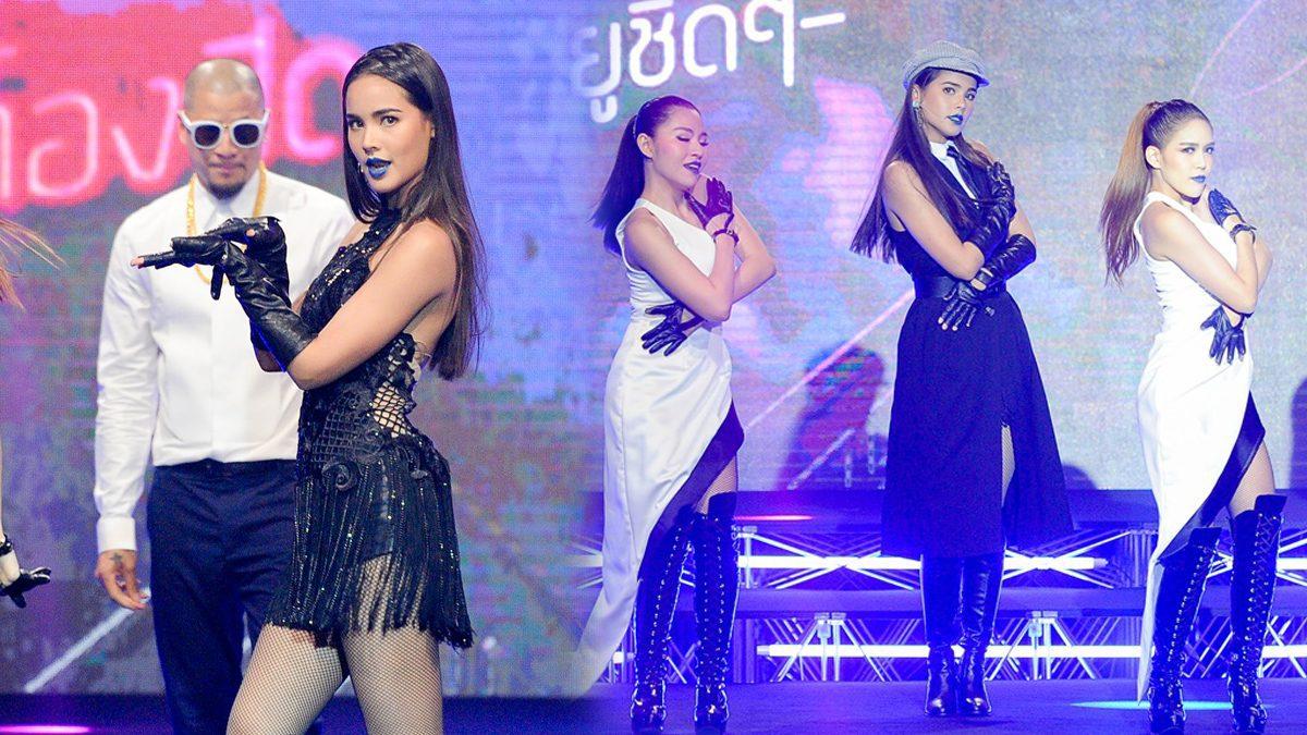 ญาญ่า อุรัสยา โชว์ร้องเพลง Make It Happen เต้นเบาๆ เซ็กซี่ไฟลุก!!