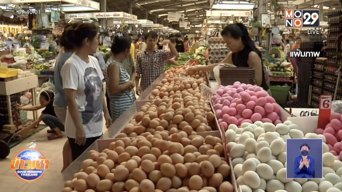ไข่ไก่หน้าฟาร์มประกาศขึ้นราคาฟองละ 3 บาท
