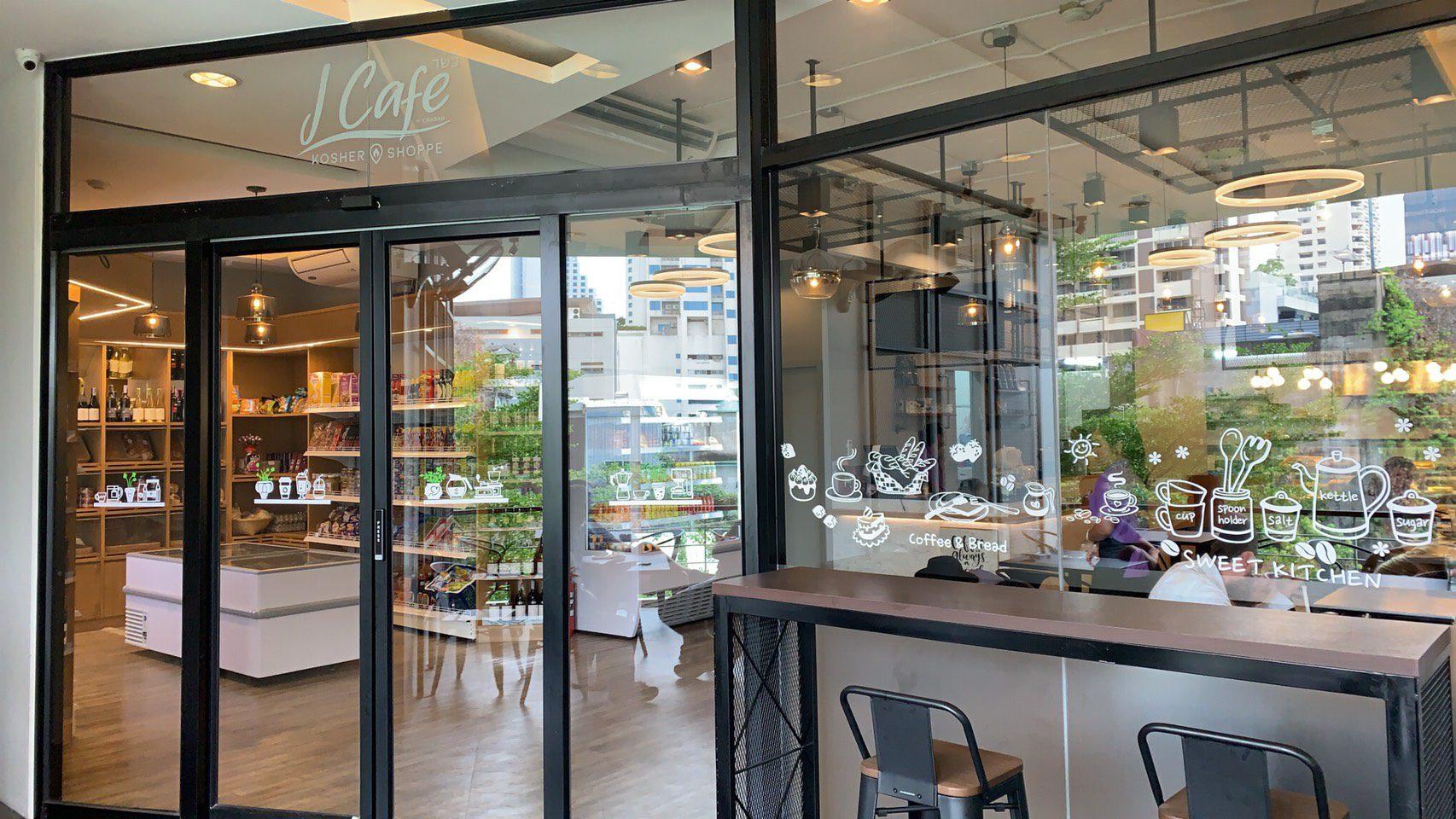 J Café (เจ คาเฟ่) คาเฟ่เมดิเตอร์เรเนียนสไตล์ แห่งใหม่กลางใจเมือง