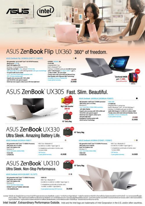 asus_commart-work_3_resize