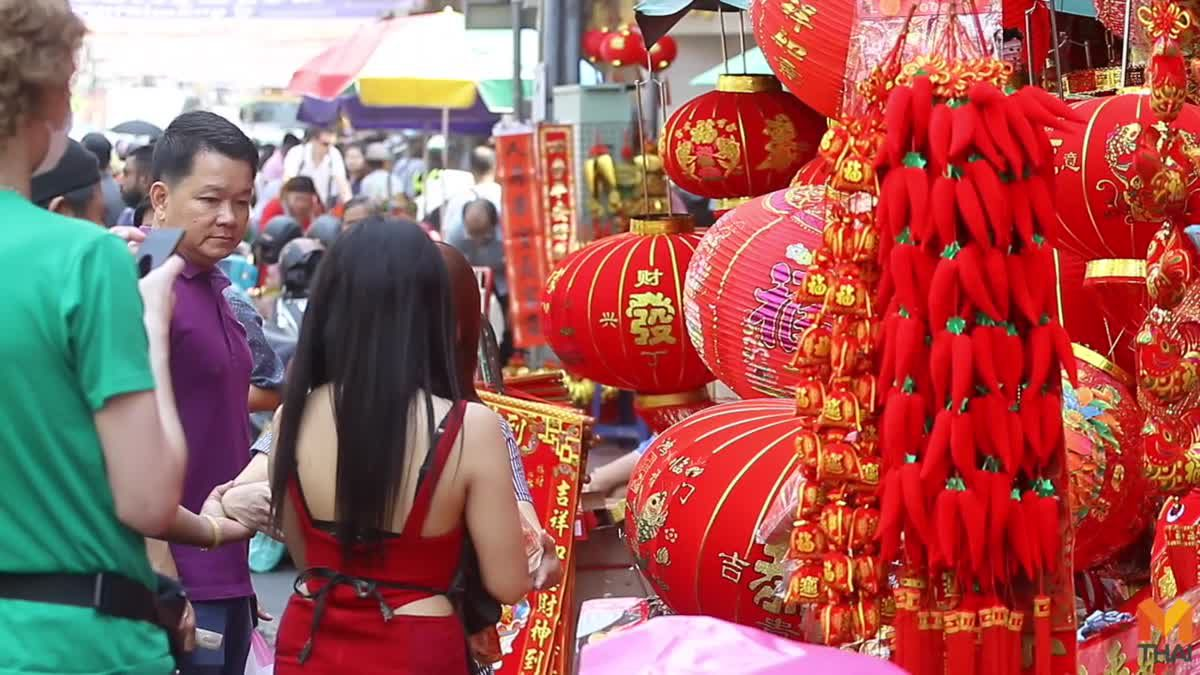 ประชาชนแน่นเยาวราช!  จับจ่ายเทศกาลตรุษจีน