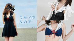 ชุดว่ายน้ำดีไซน์ชุดนักเรียนกะลาสี จากญี่ปุ่น มองแล้วสบายตาจนอยากไปทะเล