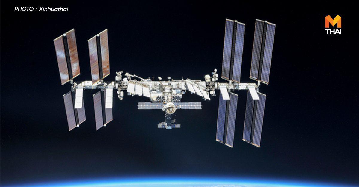 รัสเซียเล็งสร้าง 'สถานีอวกาศ' ของตัวเอง