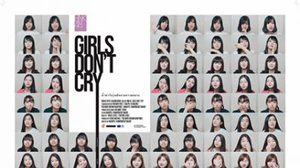 BNK48 : GIRLS DON'T CRY