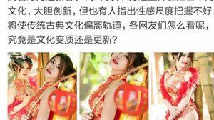 เป็นเรื่อง!! คนจีนโวยสาวไทย แห่ใส่ชุดกี่เพ้า ถ่ายแบบไม่เหมาะสม