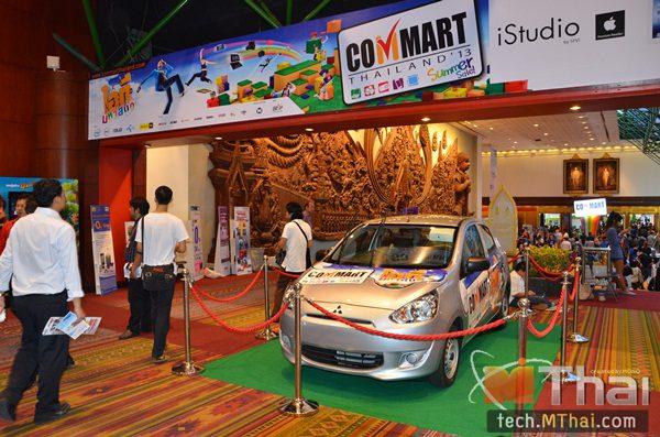 Commart2013-016