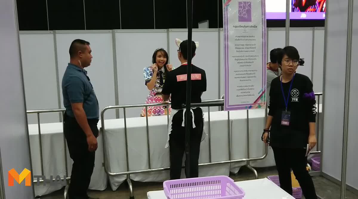 ความสดใสของ เปี่ยม BNK48 ในอีเว้นท์จับมือซิงเกิ้ล Shonichi