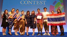 """เด็กไทย สร้างสรรค์หนังสั้น """"สังเวียนชีวิต"""" คว้าแชมป์ระดับโลก"""