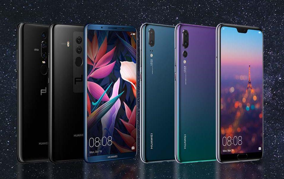 เช็คประกัน Huawei