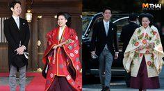 สละฐานันดรเพื่อความรัก เจ้าหญิงอาซาโกะ เสกสมรสกับหนุ่มสามัญชนแล้ว