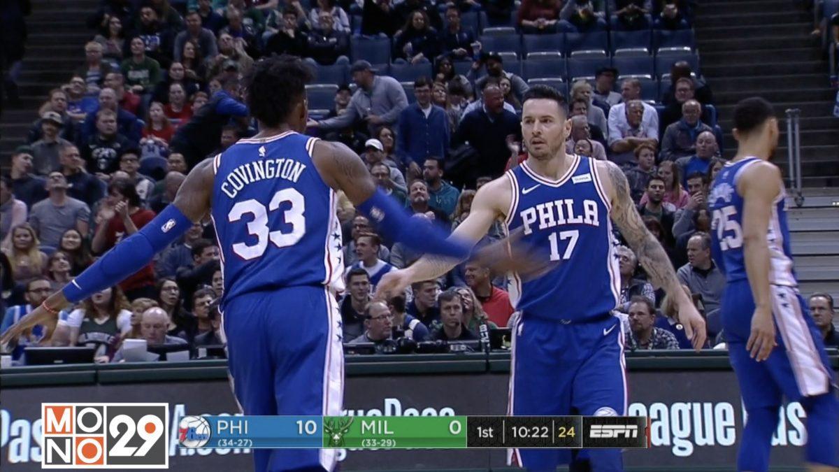 Highlight Philadelphia 76ers VS Milwaukee Bucks
