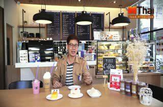 Caffe D'oro (คาเฟ ดิโอโร่) กาแฟสัญชาติไทย สไตล์อิตาเลี่ยน ลาดพร้าว 36