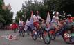 พาเหรดจักรยานฉลองเกย์ไพรด์ในเวียดนาม