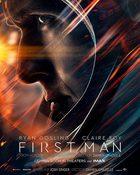 First Man มนุษย์คนแรกบนดวงจันทร์
