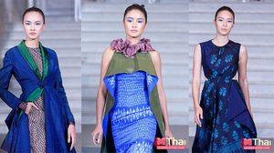 ผ้าไทย งามแล้วก็งามอีก! แฟชั่นโชว์ ผ้าไทยในโลกแฟชั่น จาก 6 นักออกแบบชื่อดัง