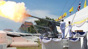 ทหารสามเหล่าทัพยิงสลุตหลวงพิเศษ