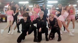 ศิลปินเกาหลีใต้วง Z-Boys และ Z-Girls จัดมินิคอนเสิร์ตมีทแอนด์กรี๊ดแฟนคลับชาวไทย