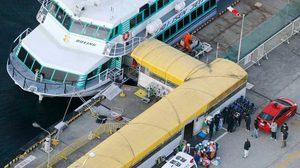 เรือข้ามฟากชนปลาวาฬนอกชายฝั่งญี่ปุ่นมีผู้ได้รับบาดเจ็บ 80 คน