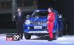 มิตซูบิชิ มอเตอร์ส ประเทศไทย  เปิดตัวรถกระบะ ไทรทัน ใหม่ รุ่นลิมิเต็ด เอดิชั่น