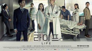 เรื่องย่อซีรีส์เกาหลี Life
