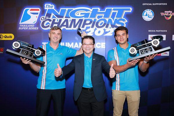 Night of The Champion