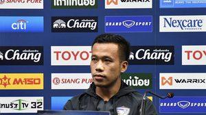 """เราคือทีมชาติไทย! """"ดัสกร"""" อยากช่วยทีมชนะอย่าโฟกัสผมแค่นัดที่ 100"""