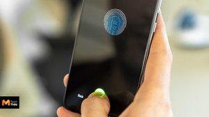 Xiaomi Mi A3 สมาร์ทโฟน Android One จะมาพร้อมสแกนนิ้วบนหน้าจอ