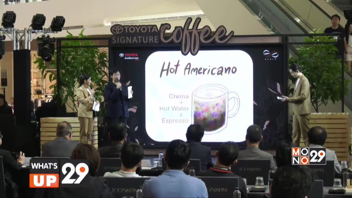 """Toyota Signature Coffee"""