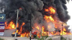 คืบ!ไฟไหม้ใหญ่ โรงงานแยกกำนันแม้น พบ เจ็บ1ดับ1