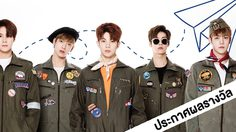 ประกาศผลผู้ได้รับบัตร 2018 N.Flying 1st Fan meeting 'Go N Fly' IN BANGKOK